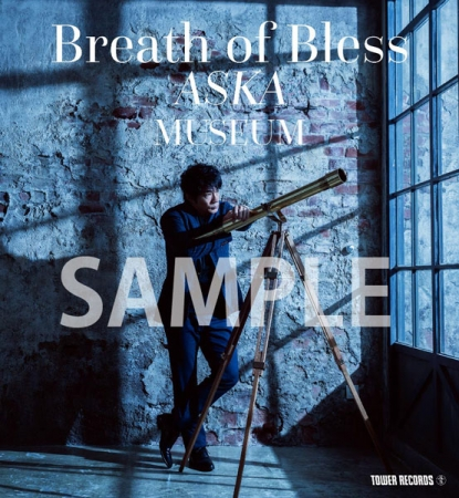 ASKA初の大型POP UP SHOP「Breath Of Bless ASKA MUSEUM」開催!